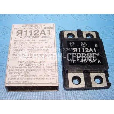 Я-112А-Интегральный регулятор напряжения 12 В фото