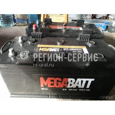 190 - 6СТ АЗ VEGA конус+ переходник-Батарея аккумуляторная фото