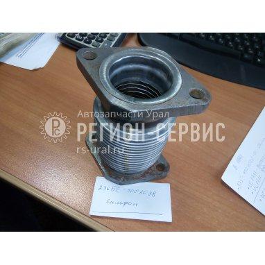236БЕ-1008088-Сильфон газопровода (2 отв.). фото