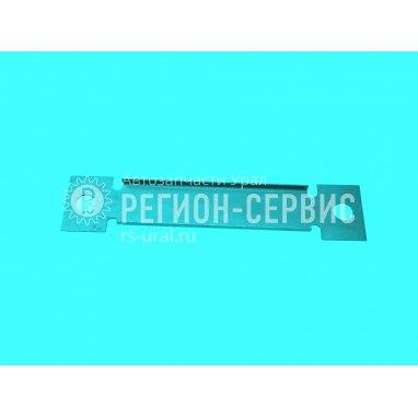 4320Х-2202053-Пластина крепления карданной передачи  фото