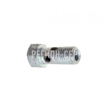 4320-1104134-Болт М14х1,5х30 топливопроводной фото