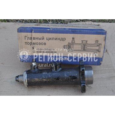 4320-3505010-Цилиндр главный тормозной в сборе фото