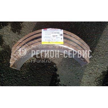 375-3501105 -Накладка колодки фрикционная рабочего тормоза (несверлёная) (красная) (Фритекс) фото