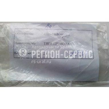 4320-3508044-Тяга привода стояночного тормоза фото