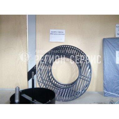 5323РХ-1109124-Обечайка колпака фильтра воздушного  фото