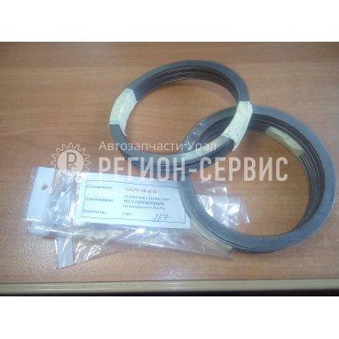 4320ЯМ-1802032К-Комплект регулировочных пластин первичного вала раздаточной коробки фото