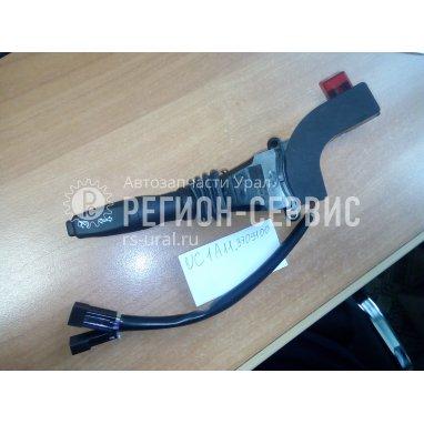 UC1A11.3709100-Переключатель световой сигнализации УРАЛ-NEXT UС1А11.3709100 фото