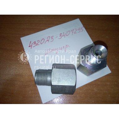 4320Я3-3407295-Штуцер насоса гидроусилителя фото