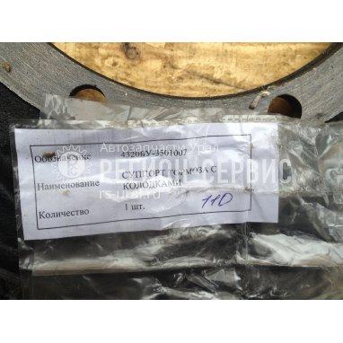 4320БУ-3501007-Суппорт тормоза с колодками левый (АБС, пневмотормоза) фото